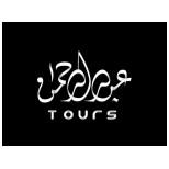 Abderrahmane tours logo